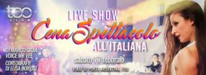 Too Club Roma Sabato 17 Febbraio 2018 – Caprichosa