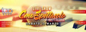 Too Club Roma Sabato 10 Marzo 2018 – Cena all'Italiana