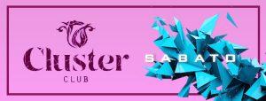 Cluster Roma Sabato 14 Aprile 2018 – Clusterie