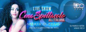 Too Club Roma Sabato 17 Marzo 2018 – Cena all'Italiana