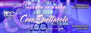 Too Club Roma Sabato 24 Marzo 2018 – Cena all'Italiana